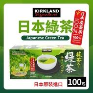 【Kirkland Signature 科克蘭】日本綠茶包(1.5g*100入/盒)