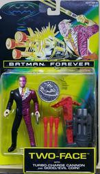 【多金魚】全新 KENNER BATMAN FOREVER 蝙蝠俠 TWO-FACE 雙面人