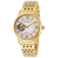 SRRY022 Seiko Presage Classic JDM Automatic Open Heart Ladies Dress Watch (PRE-ORDER)