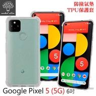 【愛瘋潮】Metal-Slim  Google Pixel 5 (5G)  軍規 防撞氣墊TPU 手機套 6吋 空壓殼