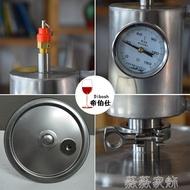 釀酒機 家用精油純露提取機器小型釀酒機白酒設備蒸餾器中 提取 樂天雙11