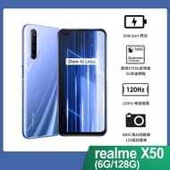 【realme】realme X50 S765G 四鏡頭暢速潮玩機 極地紫(6G+128G)