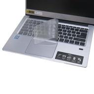 【Ezstick】ACER Swift 3 S40-20 奈米銀抗菌TPU 鍵盤保護膜(鍵盤膜)