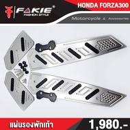 🥇🥇 แผ่นรองพักเท้า HONDA FORZA300 / FORZA350 อะไหล่แต่ง FORZA แบรนด์แท้ FAKIE&GENMA งานอลูมิเนียม CNC '' (( เก็บเงินปลายทางได้ ))