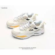 斐樂 Fila FMC ELEVATOR-IRIS 17W 增高厚底 復古 老爹鞋 慢跑鞋 訓練鞋 登山鞋 男女鞋