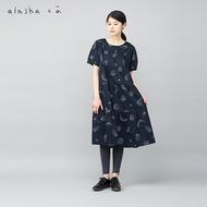 a la sha+a 浪漫水果彩繪蛋糕洋裝