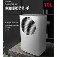 JHS Dehumidifier / Household Dehumidifier/10L Per Day/No Humidifier/SG 3Pin Plug And SG Seller