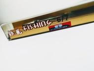 Silver Dragon Carbon Prawning Rod