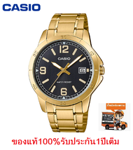 นาฬฺิกา CASIO STANDARD รุ่น MTP-V004G-1B นาฬิกาผู้ชาย สายสแตนเลสสีทอง หน้าปัดดำ ของแท้ 100% รับประกันสินค้า 1 ปีเต็ม