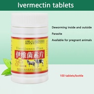 Ivermectin Tablets 7.5mg For Livestock Poultry 100 tablets Pet oral repellent  and outside of Dogs and Cats【New date】