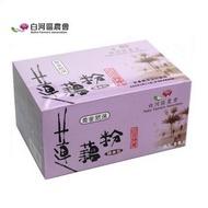 【白河區農會】蓮藕粉隨身包240g/盒-台灣農漁會精選
