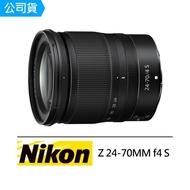 【Nikon 尼康】NIKKOR Z 24-70mm f4 S 標準變焦鏡頭(公司貨)