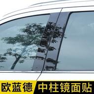 【重磅超質感】三菱Outlander車窗飾條亮條改裝配件汽車用品內飾裝飾專用2019款超讚的哦