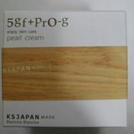 新包裝💋日本光申5GF PRO-G Pearl Cream 保溼精華霜50g
