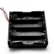 18650電池盒18650電池座(不含蓋) 4節串聯 電池盒 帶保護板 行動電源 【DY354】◎123便利屋◎