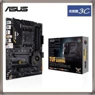 華碩 ASUS TUF GAMING X570-PRO WI-FI AMD 主機板