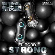 TENGA。FLIP ORB STRONG【OGC情趣用品】