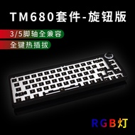 Old Tom Three-Model Customized KnobTM680Mechanical Keyboard Kit Hot PlugRGBSingle Mode
