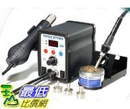(大陸直寄110V ) YIHUA-8786D熱風槍焊臺二合一恆溫電烙鐵維修工具熱風拆焊臺