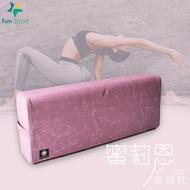 蜜莉恩瑜珈枕- 牛津藕紫 (Yoga Pillow) 瑜伽抱枕/瑜伽枕