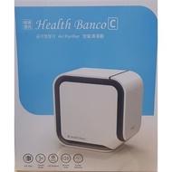 Health Banco 雙效抑菌方塊機空氣清淨器