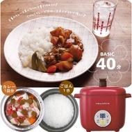 日本現貨recolte 日本麗克特 Healthy CotoCoto 微電鍋  電鍋  電子鍋