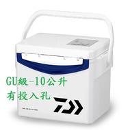 DAIWA COOL LINE GU級 高保冷 雙開 冰箱 GU1000X GU1500 GU2000X GU2500X