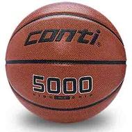 CONTI 5000系列 7號超軟合成皮籃球 B5000-7-T