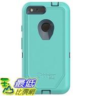 [美國直購] OtterBox 77-54271手機殼 保護殼 保護套 藍綠色 Defender Series Google Pixel XL Case (5.5吋)