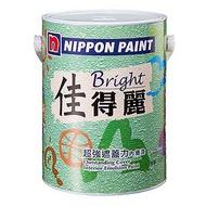 [牆面乳膠漆] 立邦 佳得麗-超強遮蓋力內牆乳膠漆/5加侖