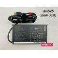 【全新 聯想 Lenovo Thinkpad 230W 原廠變壓器 】20V 11.5A 方頭 Legion Y740 (新款小版型)