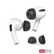 【AHAStyle】AirPods Pro 替換矽膠耳塞套 黑色 兩組入(官方同款 三種尺寸可選)