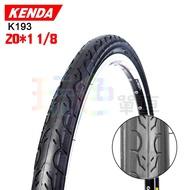 【KENDA 20*1 1/8 451 外胎 K193 】20吋 建大 輪胎 20X1 1/8 折疊車 小折 PCB