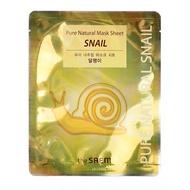 THE SAEM 蝸牛保濕面膜 Pure Natural Mask Sheet Snail 蝸牛面膜 面膜 ❤現貨❤