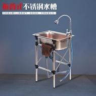 夯貨折扣! 水槽洗菜盆單槽不銹鋼廚房水槽洗菜池簡易水池帶支架家用洗手盆洗碗槽LX