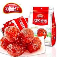 <新鮮現貨供應>促銷 健源食品 河岸紅阿膠蜜棗 原味 黑糖 水晶 阿膠蜜棗 大包裝 1000g