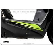 彩貼藝匠 雷霆 racing S 125 拉線 B015 一對(30色) 車膜 彩繪 機車 彩貼 貼紙 側殼
