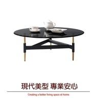 【綠家居】吉倫坡 簡奢風3尺玻璃大茶几