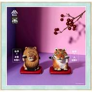 ⚜️FLY OUT⚜️三月份預購 toy Friend研達盒玩 Animal Life招財野生大貓 招財動物 共2款