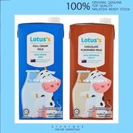 Lotus's Tesco Milk / Lotus Full Cream UHT Milk Chocolate Milk