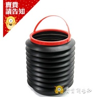 可伸縮折疊式多功能車用垃圾桶 垃圾筒 車載折疊桶 置物桶 附發票 【賣貴請告知】