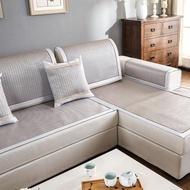 沙發墊夏季涼墊涼席藤冰絲涼席防滑沙發套沙發涼席組合夏天款 YTL YTL