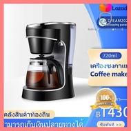 ของดีมีคุณภาพ ▥✱เครื่องชงกาแฟ เครื่องชงกาแฟเอสเพรสโซ เครื่องทำกาแฟขนาดเล็ก เครื่องทำกาแฟกึ่งอัตโนมติ Coffee maker เครื่องชงชากาแฟ คลิ1 ราคาถูกที่สุด