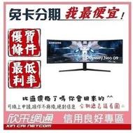 SAMSUNG 三星 49吋 2021 Odyssey Neo G9 Mini LED 曲面電競螢幕 無卡分期 免卡分期