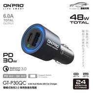 ONPRO GT-P30QC PD QC3.0 QC 3.0 30W 點菸器 車充 快充 汽車車充 快充車充 車用充電器