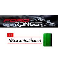 อะไหล่รถยนต์ สติ๊กเกอร์ติดกระจกรถ สติ๊กเกอร์คาดหน้ารถ FORD RANGER LOGO Racing Sticker Car สติ๊กเกอร์ รถซิ่ง ลาย สติ๊กเกอ