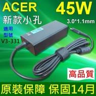 ACER 宏碁 高品質 45W 細頭 變壓器 S7-392 V3-331  V3-371 V3-372 V3-372T