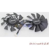 精選高質量配件超讚PJ1華碩圣騎士GTX780 GTX780TI R9 280X/290X顯卡雙風扇 T129215S
