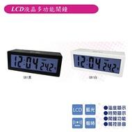 台灣製造 送電池 A-ONE 語音報時鬧鐘 時鐘 TG-081