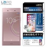 【LAPO】Sony Xperia XZ1 全膠滿版9H鋼化玻璃螢幕保護貼